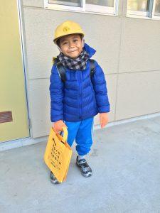 Sekolah SD di Jepang (Part 1)